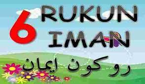 image RUKUN IMAN