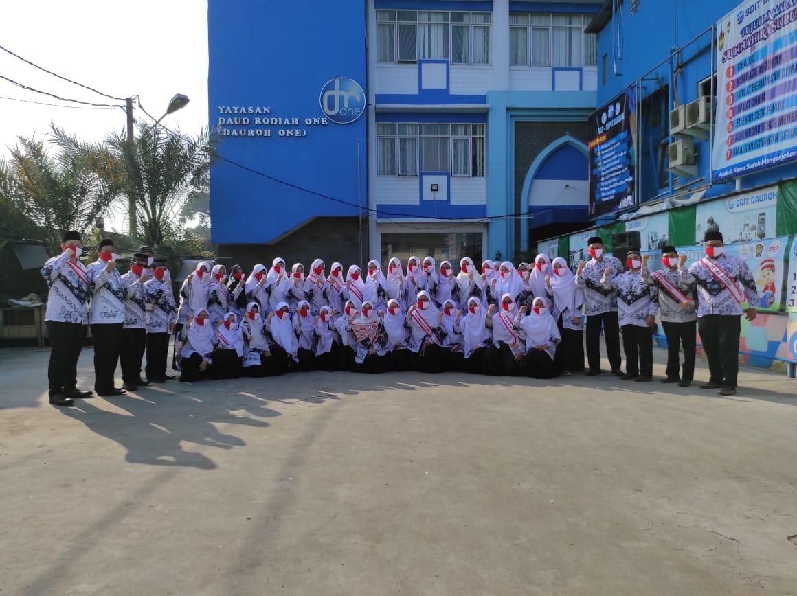 image Semangat Hari Kemerdekaan Republik Indonesia ke-75